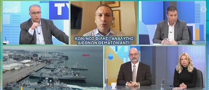 Κωνσταντίνος Φίλης: Οι προσδοκίες για τις διερευνητικές επαφές με την Τουρκία (βίντεο)