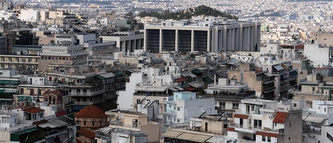 Αδήλωτα τετραγωνικά: δηλώθηκε έκταση όση ο Δήμος Αθηναίων!