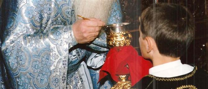 Η Μητρόπολη Ναυπάκτου για την άρνηση ιερέα να κοινωνήσει παιδί