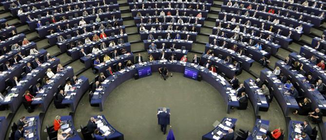 Ευρωπαϊκό Κοινοβούλιο: εγκαλεί την Τουρκία για παράνομες ενέργειες στην ανατολική Μεσόγειο
