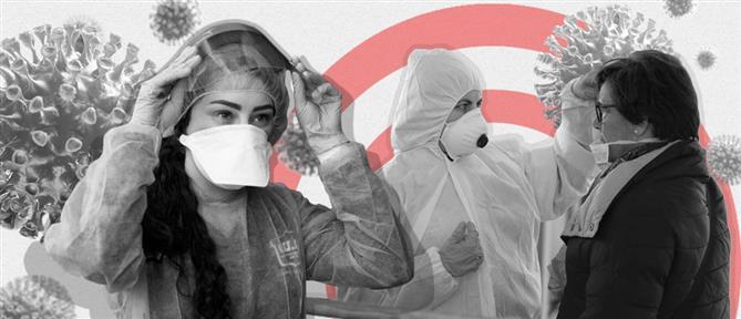 Δραματική προειδοποίηση επιστημόνων: ο κορονοϊός μεταδίδεται και με τον αέρα