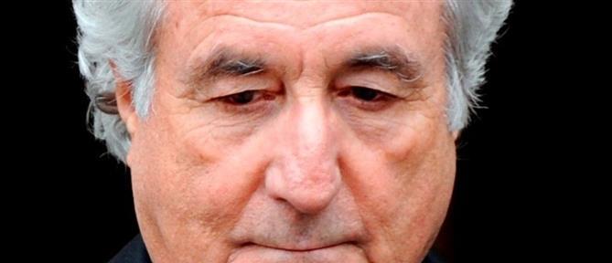 """Μπέρνι Μάντοφ: Πέθανε ο """"εγκέφαλος"""" της μεγαλύτερης απάτης στην ιστορία της Γουόλ Στρίτ"""