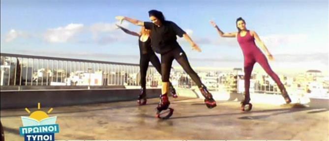 Γυμναστική με… jumping shoes στην ταράτσα! (βίντεο)