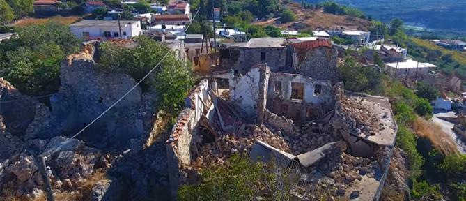 Σεισμός στην Κρήτη - Αποζημιώσεις: αύξηση των δικαιούχων αρωγής