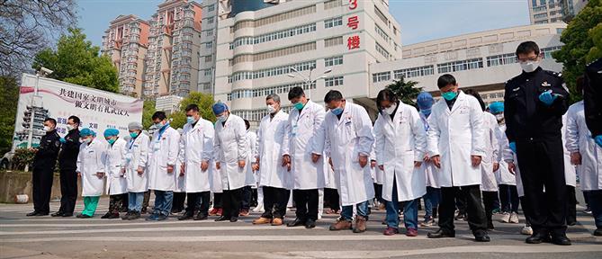 Κορονοϊός: η Κίνα τίμησε τους νεκρούς από την επιδημία