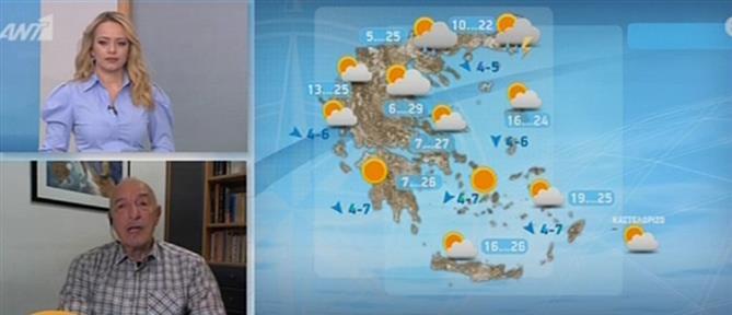 Καιρός - Τάσος Αρνιακός: έρχονται βροχές και καταιγίδες (βίντεο)