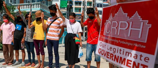 Πραξικόπημα στη Μιανμάρ: Στο δρόμο παραμένουν οι διαδηλωτές (εικόνες)