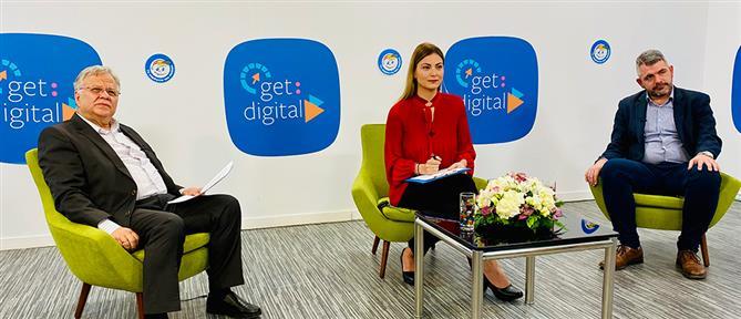 """""""Χαμόγελο του Παιδιού"""": Το Facebook εγκαινιάζει το Get Digital στην Ελλάδα"""
