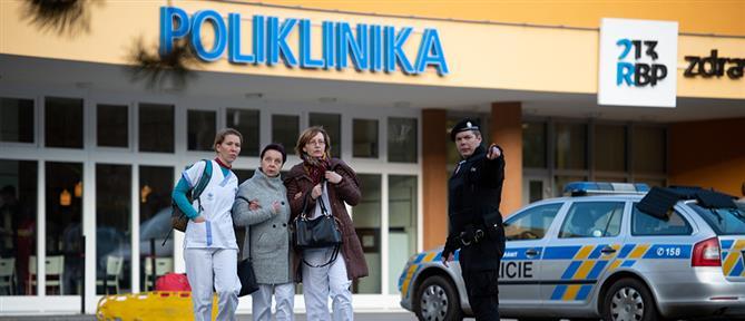Μακελειό σε νοσοκομείο στην Τσεχία (βίντεο)