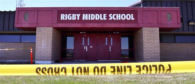 ΗΠΑ: μαθήτρια δημοτικού άνοιξε πυρ στο σχολείο της (εικόνες)