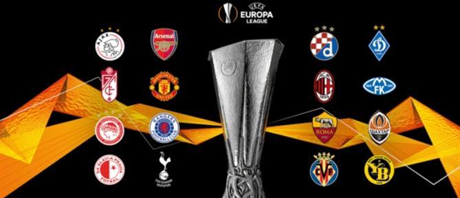 Κλήρωση Europa League: ο αντίπαλος του Ολυμπιακού