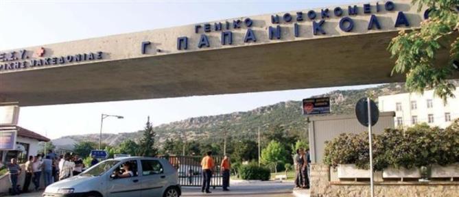 Κορονοϊός: νέος θάνατος στη βόρεια Ελλάδα