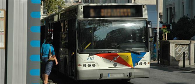 ΟΑΣΘ: Θανατηφόρο τροχαίο με λεωφορείο