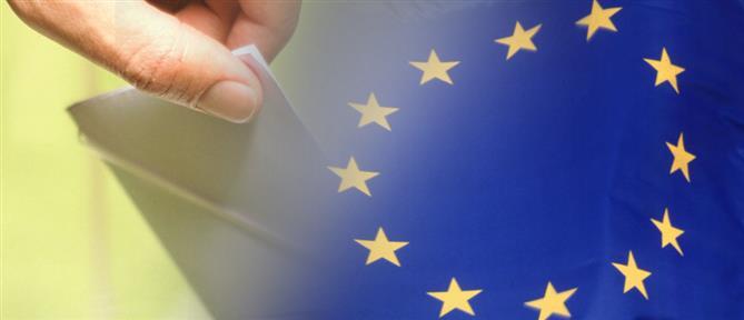 Ευρωεκλογές 2019: τα exit polls στην Κύπρο
