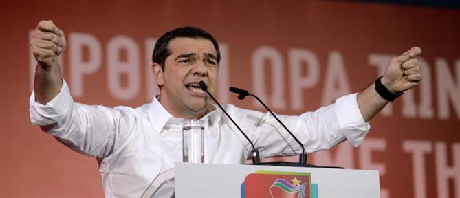 Τσίπρας: Κλείνουμε τον δρόμο σε εκείνους που προωθούν τον διχασμό