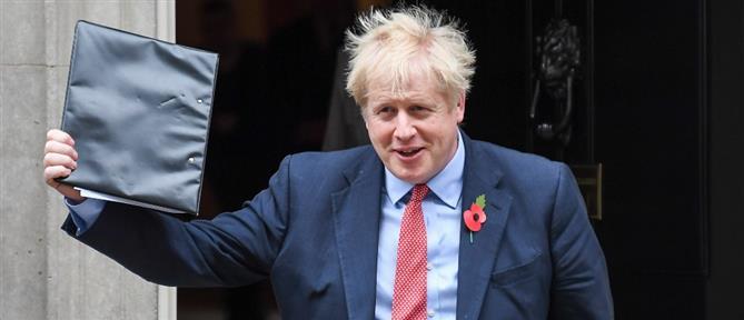 Βρετανία: διευρύνει το δημοσκοπικό του προβάδισμα ο Τζόνσον