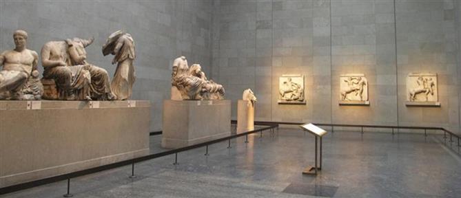 WP για επιστροφή των Γλυπτών του Παρθενώνα: Επιστρέψτε στη θεά Ίριδα το σώμα της