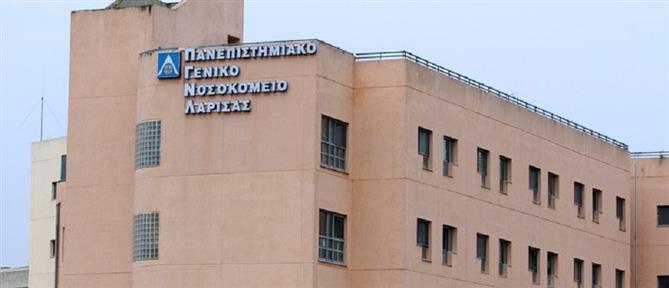 Κορονοϊός - Λάρισα: Γιατροί θετικοί στον ιό στα δύο νοσοκομεία της πόλης
