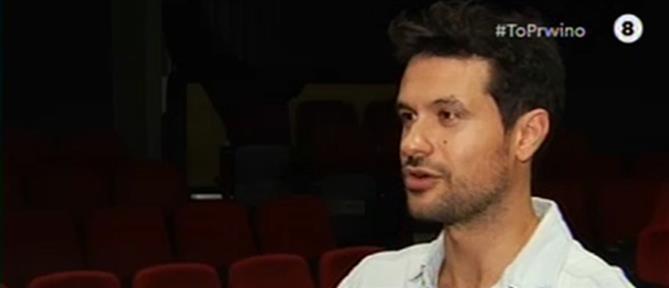 Ορφέας Αυγουστίδης: ποτέ δεν ήθελα να γίνω ηθοποιός (βίντεο)