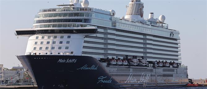 Κορονοϊός: τρίτο τεστ από τον ΕΟΔΥ στους 12 ναυτικούς στο κρουαζιερόπλοιο