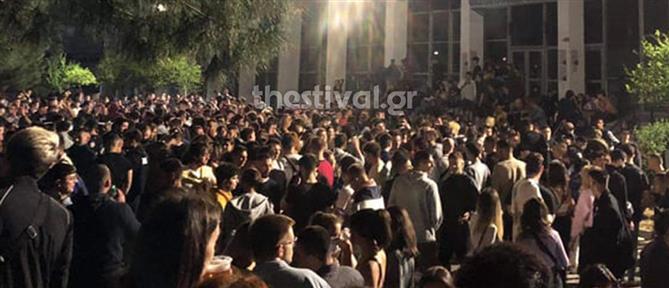 Θεσσαλονίκη: Νέα παρέμβαση εισαγγελέα για κορονοπάρτι στο ΑΠΘ