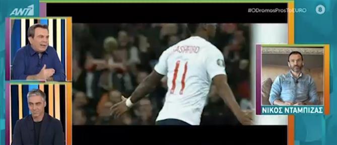"""""""Ο δρόμος προς το Euro 2020"""" - Νταμπίζας: Φαβορί για το τρόπαιο η Αγγλία (βίντεο)"""