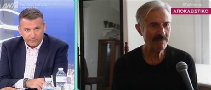 """Τάκης Χρυσικάκος στο """"Πρωινό"""": Έχω φάει πολύ κέρατο στη ζωή μου (βίντεο)"""