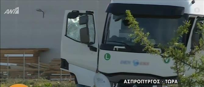 Οδηγός βρέθηκε νεκρός μέσα στην νταλίκα του