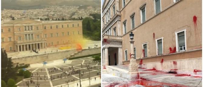 Ρουβίκωνας: Ελεύθερος ο συλληφθείς για την επίθεση με μπογιές στην Βουλή