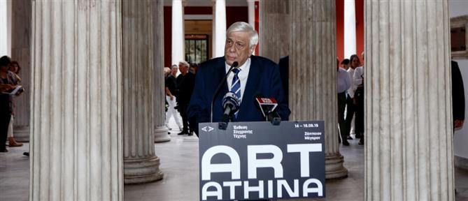 Παυλόπουλος για γλυπτά Παρθενώνα: το Βρετανικό Μουσείο συμπεριφέρεται ως κλεπταποδόχος