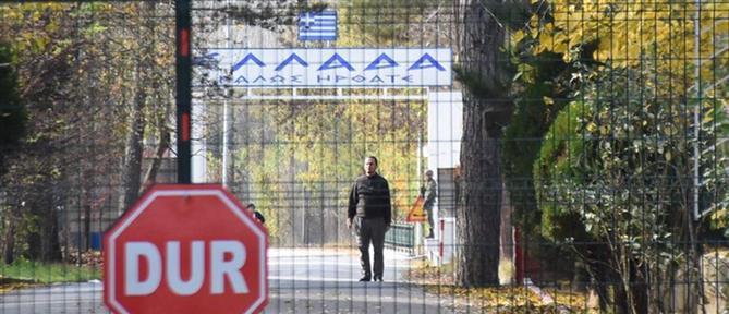 Στις ΗΠΑ θα απελαθεί ο τζιχαντιστής που εγκλωβίστηκε στα ελληνοτουρκικά σύνορα