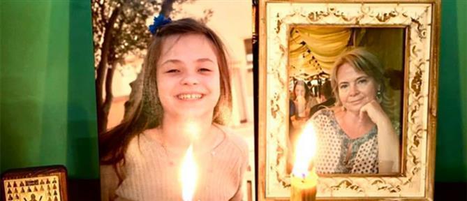 Ακαριαίος ο θάνατος για την 17χρονη και τη μητέρα της