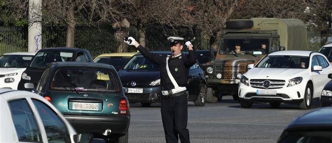 Κυκλοφοριακές ρυθμίσεις στην Αθήνα: Ποιοι δρόμοι θα είναι κλειστοί την Τρίτη