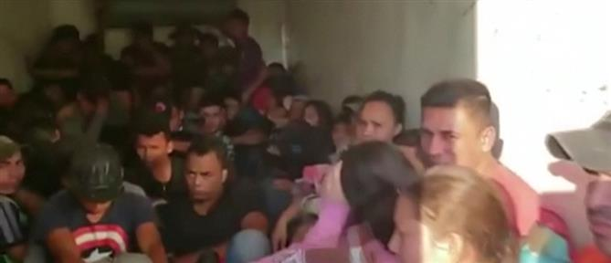 Δεκάδες μετανάστες βρέθηκαν σε φορτηγό (βίντεο)
