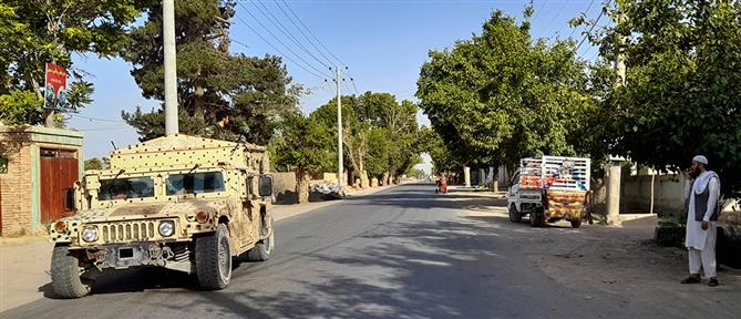 Αφγανιστάν: Οι ΗΠΑ φεύγουν, οι Ταλιμπάν επέστρεψαν (βίντεο)