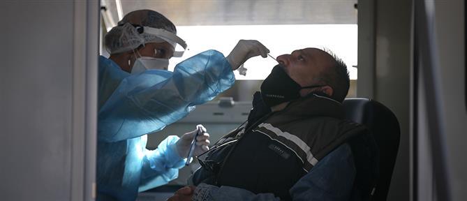 Κορονοϊός: 516 νέα κρούσματα στην Ελλάδα