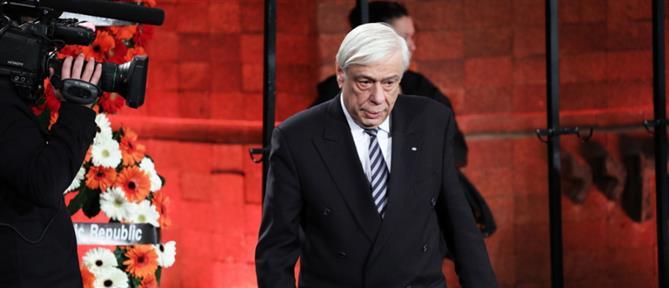 Παυλόπουλος: H αυθαιρεσία της Τουρκίας έχει υπερβεί τα όρια του θράσους