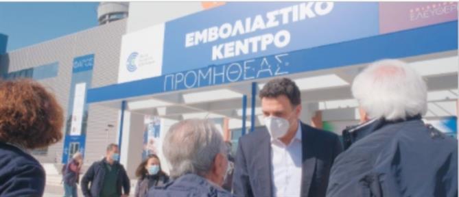 Κορονοϊός - Εμβολιασμοί: Στην τρίτη θέση της Ευρώπης η Ελλάδα