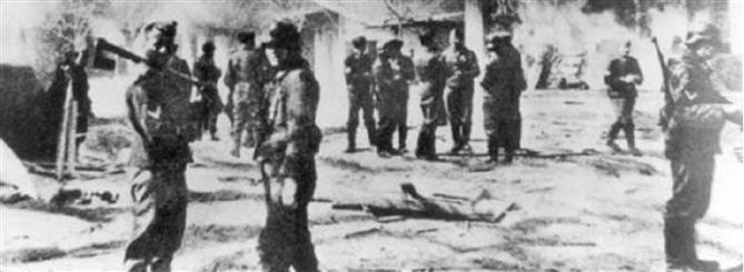 Η Σφαγή του Διστόμου: ένα αποτρόπαιο έγκλημα των Ναζί