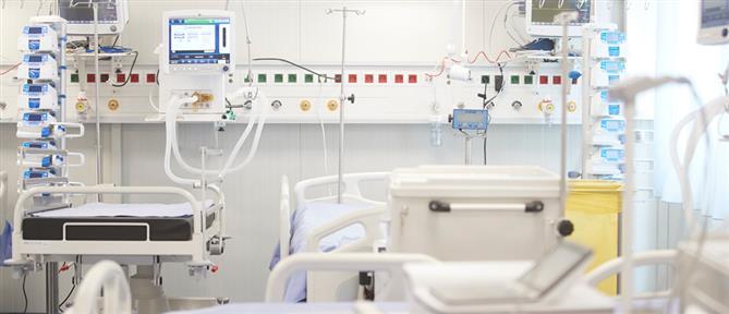 ΜΕΘ Covid - Ρωσία: Ασθενείς κάηκαν ζωντανοί