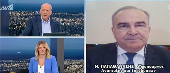 Παπαθανάσης στον ΑΝΤ1: Μόνο καθιστοί στα πανηγύρια (βίντεο)