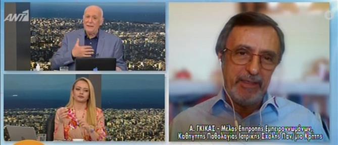 Κορονοϊός - Γκίκας στον ΑΝΤ1: συζητάμε για τα προνόμια σε εμβολιασμένους (βίντεο)