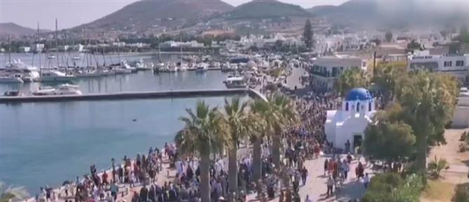 Κορονοϊός - Δεκαπενταύγουστος: διαφορετικό φέτος το Πάσχα του καλοκαιριού (βίντεο)