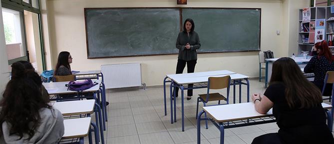 Αλλαγές στα σχολεία: Αγγλικά στο νηπιαγωγείο και μάθημα για σεξουαλική αγωγή