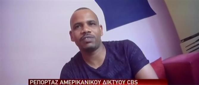 CBS: διακινητής από την Ελλάδα στέλνει τζιχαντιστές στην Ευρώπη (βίντεο)
