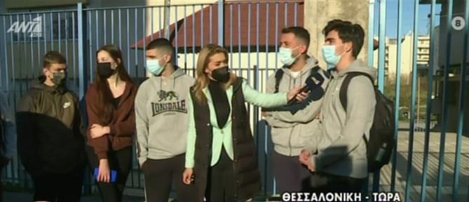 Self test στα σχολεία: Έξι μαθητές κάνουν κατάληψη σε Λύκειο στη Θεσσαλονίκη (βίντεο)