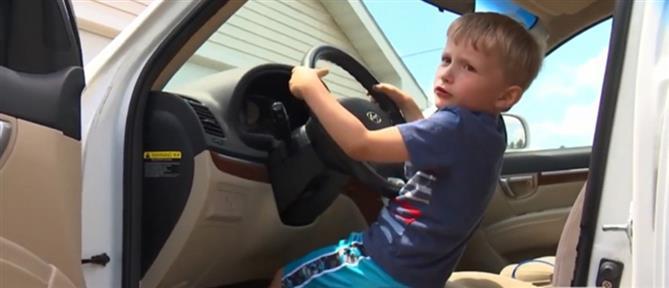 Τετράχρονος έκλεψε τα κλειδιά του αυτοκινήτου και οδήγησε για να πάρει σοκολάτες! (εικόνες)