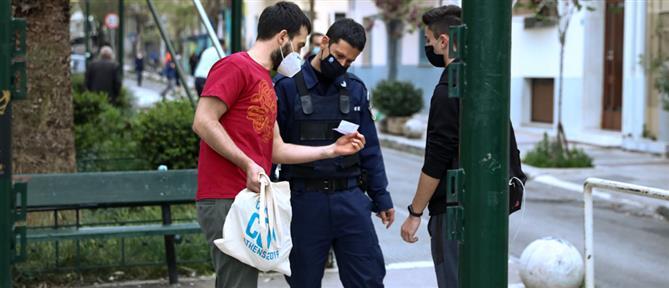 Κορονοϊός - Βόρεια Ελλάδα: τοπικό lockdown σε τρεις περιοχές