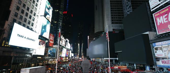 Ν. Υόρκη: Χάος και ταλαιπωρία από το πολύωρο μπλακάουτ (βίντεο)