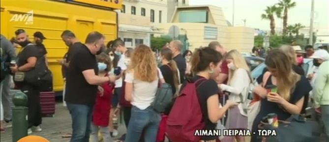 Απεργία 16 Ιουνίου: Δεμένα τα πλοία στα λιμάνια (βίντεο)